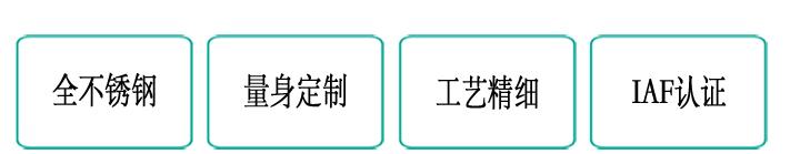 单袋式1_03.jpg