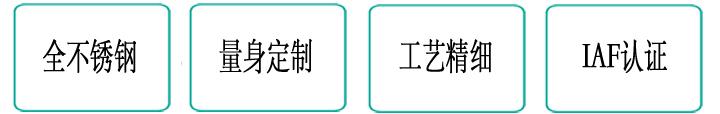 多袋式1_03.jpg