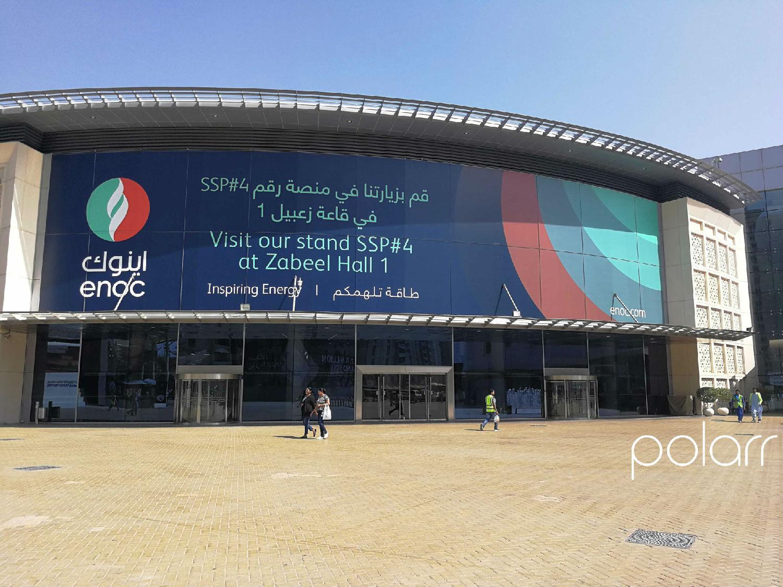 2017迪拜水处理展会